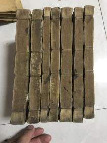 康熙字典(上海商务印书馆新镌铜板印)7册全   第五册有破损 第七册无封面!