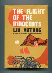 The Flight of Innocents(林语堂《逃向自由城》,1964年初版精装,毛边本)
