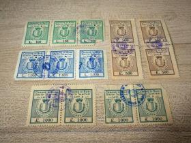意大利早期税票一组3