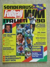 原版1990世界杯赛前特刊