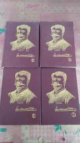 《莫泊桑短篇小说全集》精装 全四册 私藏品好 1991年一版一印