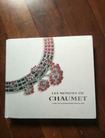 英文日文双语版---LES MONDES DE CHAUMET(12开精装彩印)