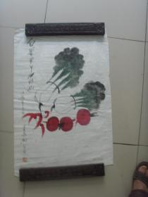 3--78于志和蔬果图一幅、