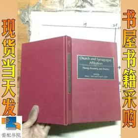 church  and  synagogue affiliation 教会与犹太教会堂