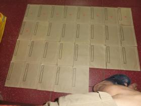 民国上海中华书局聚珍仿宋字体精印: 四部备要本《后汉书》线装29厚册一套