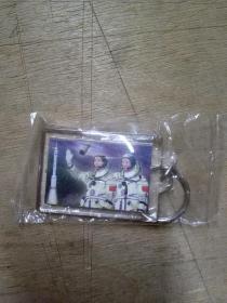锁匙扣——全港欢迎神舟六号载人航天飞行访港代表团大汇演(纪念)