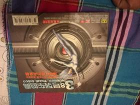 38号列车的高CD光盘2张