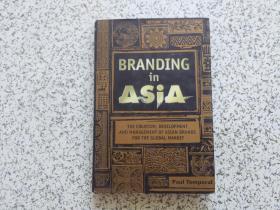 BRANDING IN ASIA  英文原版  精装本