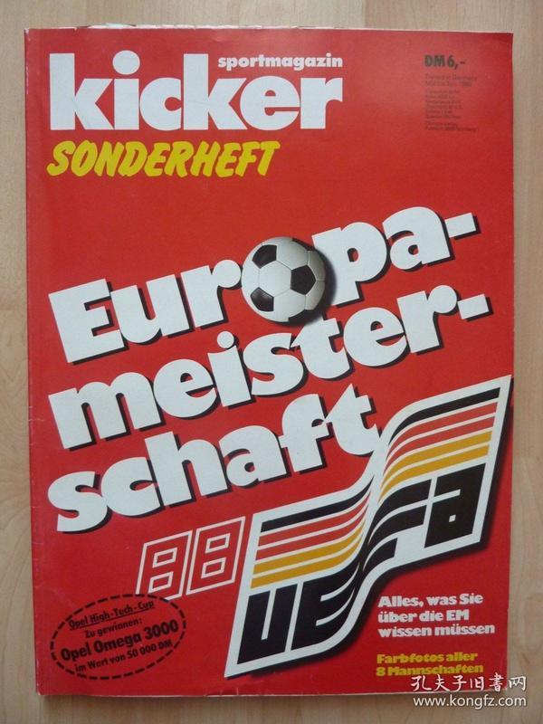 原版踢球者1988欧洲杯赛前特刊