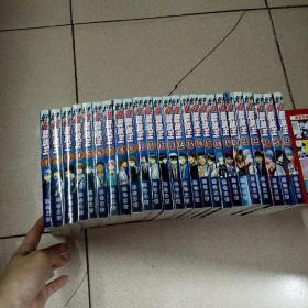 【正版漫画】幻影篮球王 1-25册合售