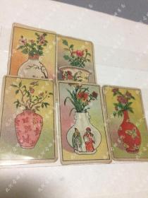 民国烟牌小画片《花瓶,植物》5张,背面为植物名称及风景,香烟牌子,烟卡,小画片,图片实拍。