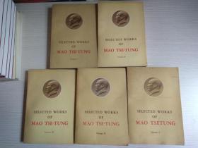 英文版:毛泽东选集(1-5卷 五册全)小16开