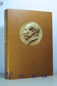 毛泽东军事文选(内部本)军事科学院编 战士出版社1981年1版1印