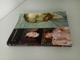 这不是你想的艺术书