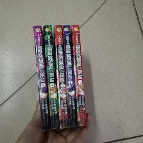 漫画  1-5册