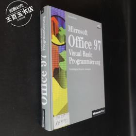 Microsoft Office 97 Visual Basic Programmierung(带光盘)