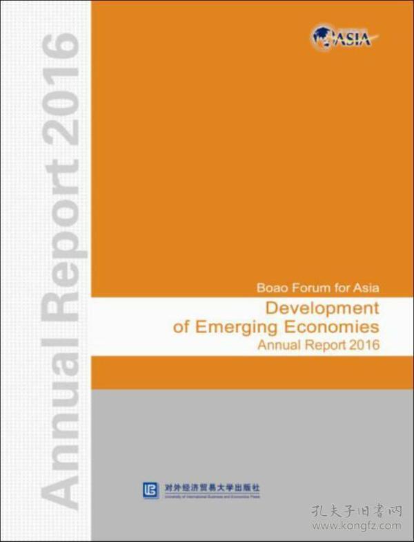 博鳌亚洲论坛新兴经济体发展2016年度报告(英文版)