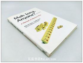 麻将手册 Mah Jong, Anyone?: A Manual of Western Play 英文原版