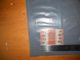 糖标 奶油米老鼠糖  郑州市工业生产合作社 【繁体字 估计是50年代的】