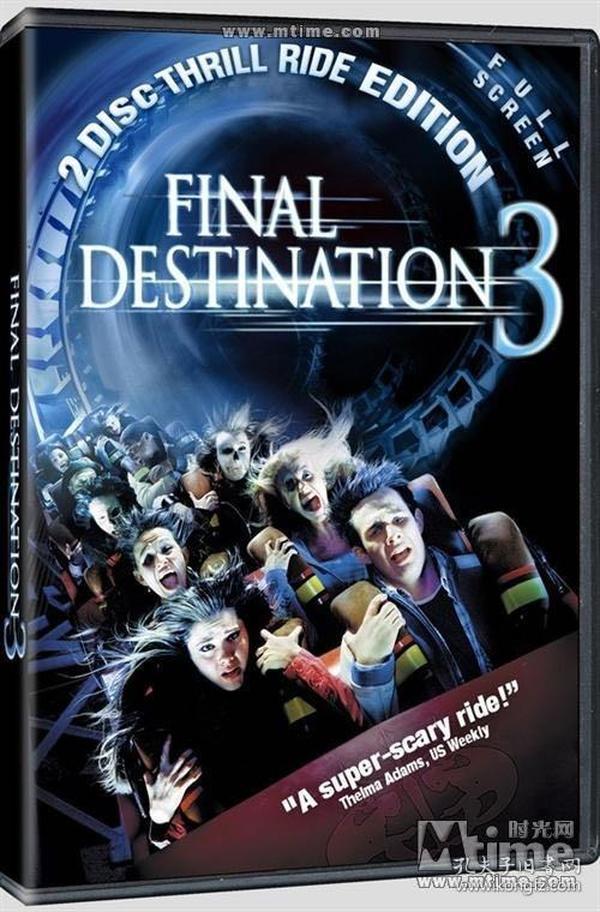 美国电影 死神来了3 DVD碟片