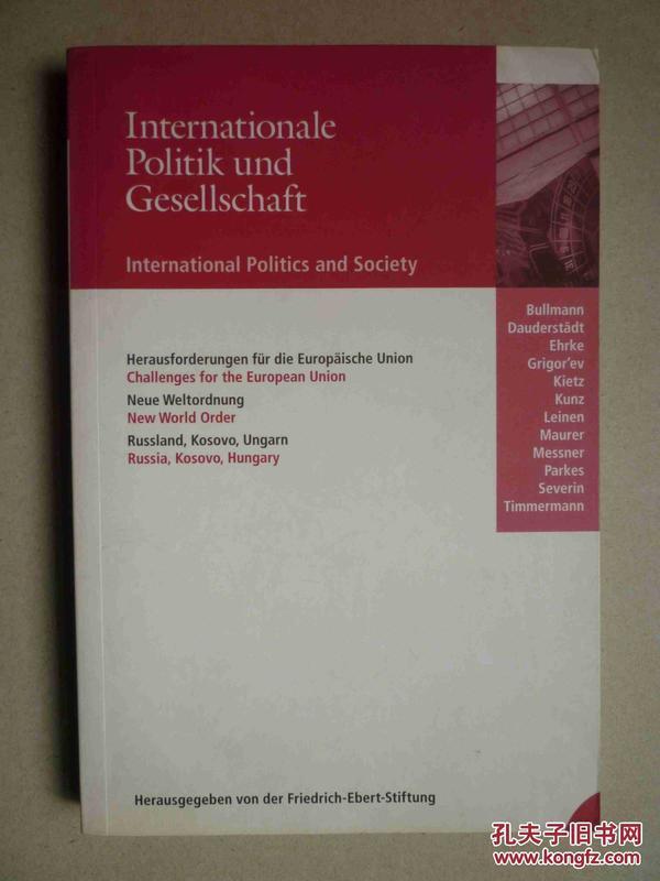 internationale politik und gesellschaft 国际政治与社会( 2007.01).