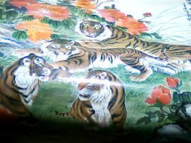 挂历:虎年富贵(1998年) 75X51CM.003