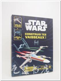 法语星球大战X战机科普及手作star wars construis tes vaisseaux 手工制作拼图