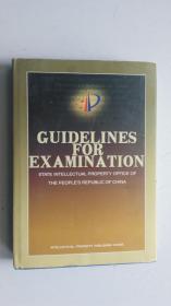 英文版 Guidelines for examination   审查指南
