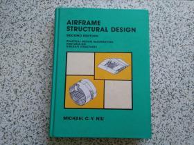 AIRFRAME STRUCTURAL DESIGN  机身结构设计  精装本