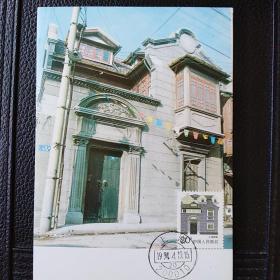 普23.上海民居。