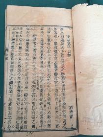 全是刘清源的文章。