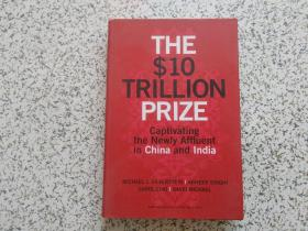 The $10 Trillion Prize 精装本