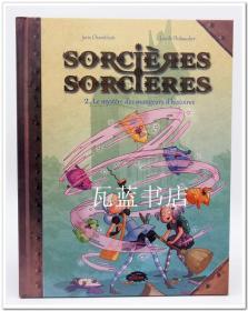 儿童漫画神秘巫师巫婆法语版 sorcieres Sorcieres le mystere des 法文原版漫画 法漫