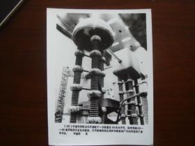 向科技高峰攀登 建国三十五周年重大科技成果集锦 (配合国庆宣传稿之二):25、中国科学院在北京建造的质子直线加速器(新华社新闻展览照片1984年)