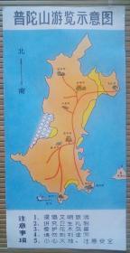 普陀山游览示意图