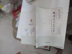 2015中国(安阳)国际汉字大会纪实 赠阅