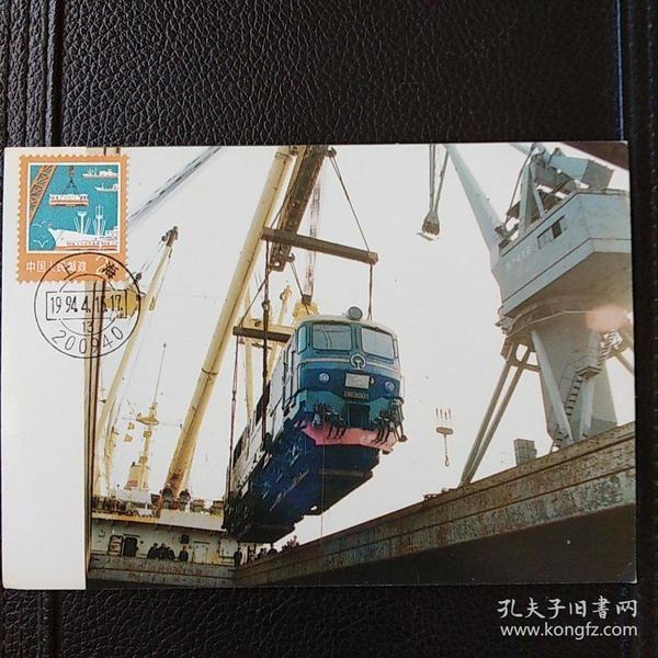 普18.上海港。