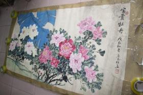 東光明·富貴牡丹·(174*94)(保真)(012)