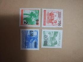 外国邮票 南斯拉夫联盟共和国邮票改值  4枚(乙8-4)