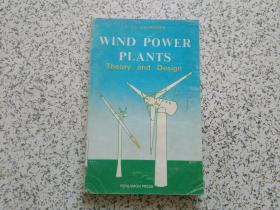Wind Power Plants: Theory and Design