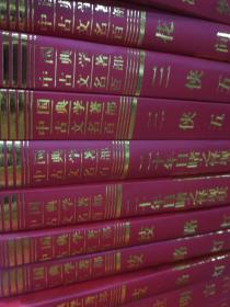 中国古典文学名著百部(100册全)