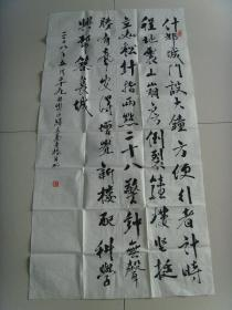 姜素椿:书法:自作诗一首