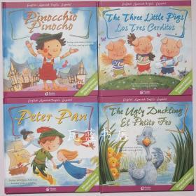三只小猪 丑小鸭 匹诺曹 彼得潘 儿童绘本TRES CERDITOS 四本一套 英语西班牙语双语对照