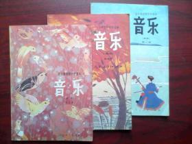 全日制 初中音乐第二,三,四,五册,1988年第1版,初中音乐课本共4本