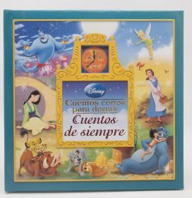西语睡前故事Cuentos de siempre cuentos cortos para dormir 西班牙语版 西语原版