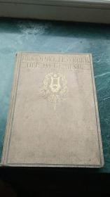 世界音乐全集 第十二卷 日文版 昭和5年初版 16开精装