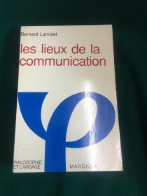 Les Lieux de la Communication【交流场域】【里昂二大著名符号学教授拉米材代表作】