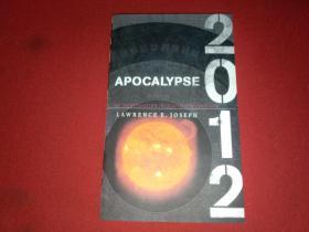 APOCALYPSE 2012(2012启示录)