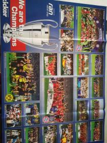 欧冠改制所有冠军夺冠全家福超大双面海报