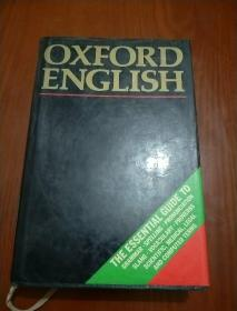 OXFORD ENGLISH-A GUIDE TO THE LANGUAGE